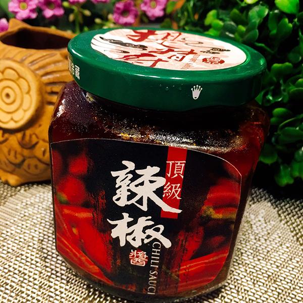 提督府頂級辣椒醬 1