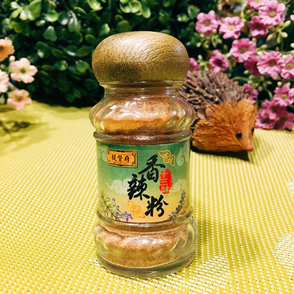 提督府十三味香辣粉 1